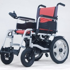 Wheel Chair Batteries Resin Wicker Chairs White Electric Wheelchair Solution Geepower View Larger Image