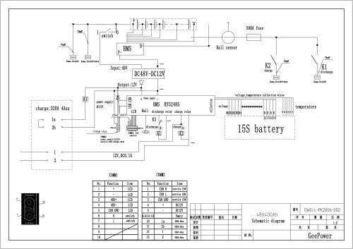 small resolution of 48v forklift battery system schematic diagram