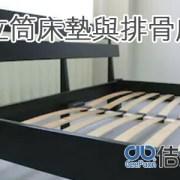 獨立筒彈簧床墊與排骨床架