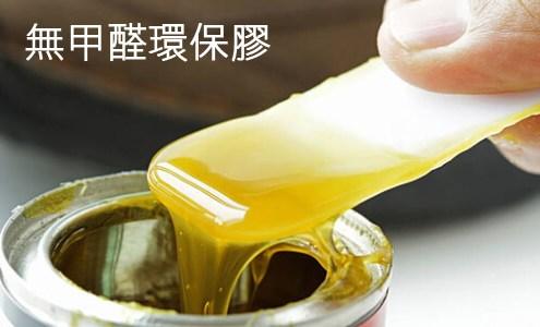 佶豐高雄床墊使用無毒環保膠不含甲醛成分