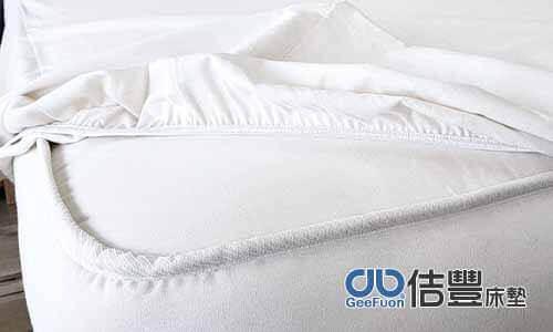 防水保潔墊跟床包有什麼不同?