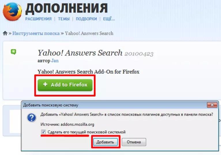 les meilleurs sites de rencontres gratuits yahoo réponses 999 amis rencontres