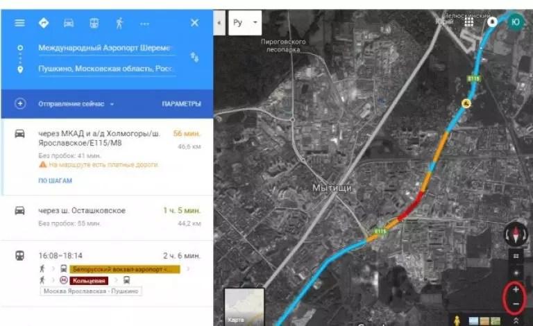 Гугл мапс карта мира со спутника в реальном времени в хорошем качестве