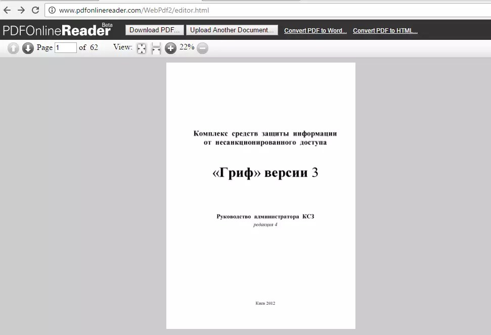 The computer does not read pdf  Download the program