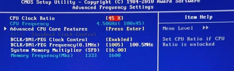 Как разогнать процессор на ноутбуке lenovo  Увеличиваем