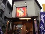 沖縄では珍しい家系ラーメン武蔵屋で29(肉)の日を満喫してきた!
