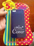 暑い夏は涼しい100円ショップダイソーのiPhone5用ケースに替えて電池長持ち!