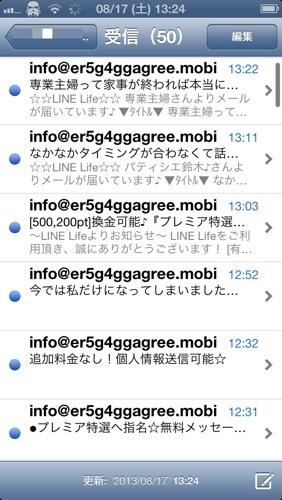 20130825-030241.jpg