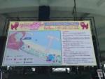 ももクロの沖縄初ライブ「独占!ももクノ60分」が最高だった!