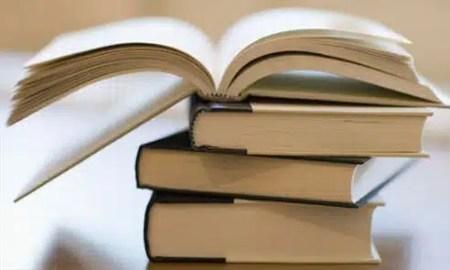 kako-cuvati-odrzavati-knjige