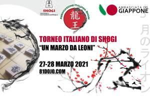 L'Associazione Italiana Shogi annuncia il torneo italiano