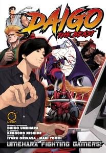 Daigo The Beast Umehara Fighting Gamers 1