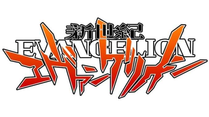 Neon Genesis Evangelion - Logo - Pontik® geek Series TV
