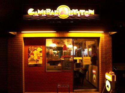 Great Pinball And Arcade Bars Around The World Geek And
