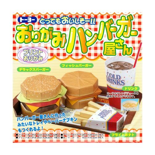 Fast Food Origami