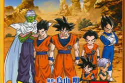 14e film Dragon Ball Z