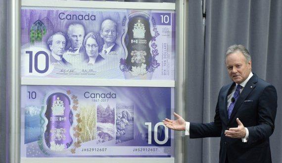 La Banque du Canada utilise le code Konami pour célébrer le 150e de la Confédération