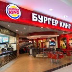 Burger King Launches Cryptocurrency in Russia