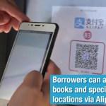 Alipay vs Predatory Lending