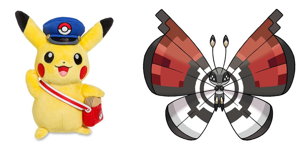 Pokemon-Center-Vivillon-Poke-Ball