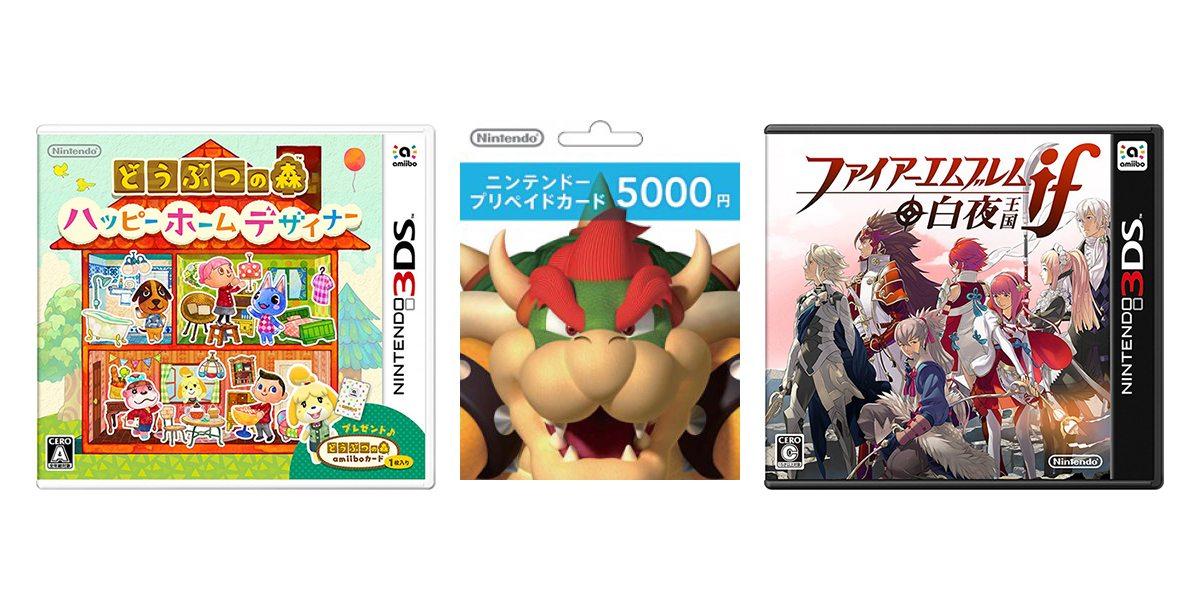 import games