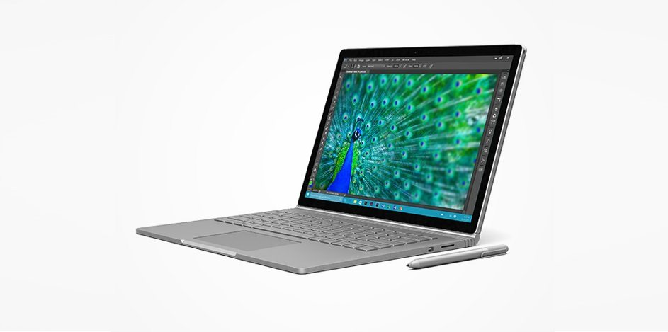 Microsoft Surface Book Giveaway