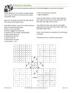 Do you like sudoku? How much? Click through to the large version. Puzzle courtesy P&A Magazine