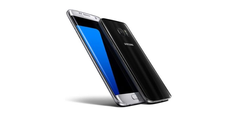 The Samsung Galaxy S7 Edge Giveaway