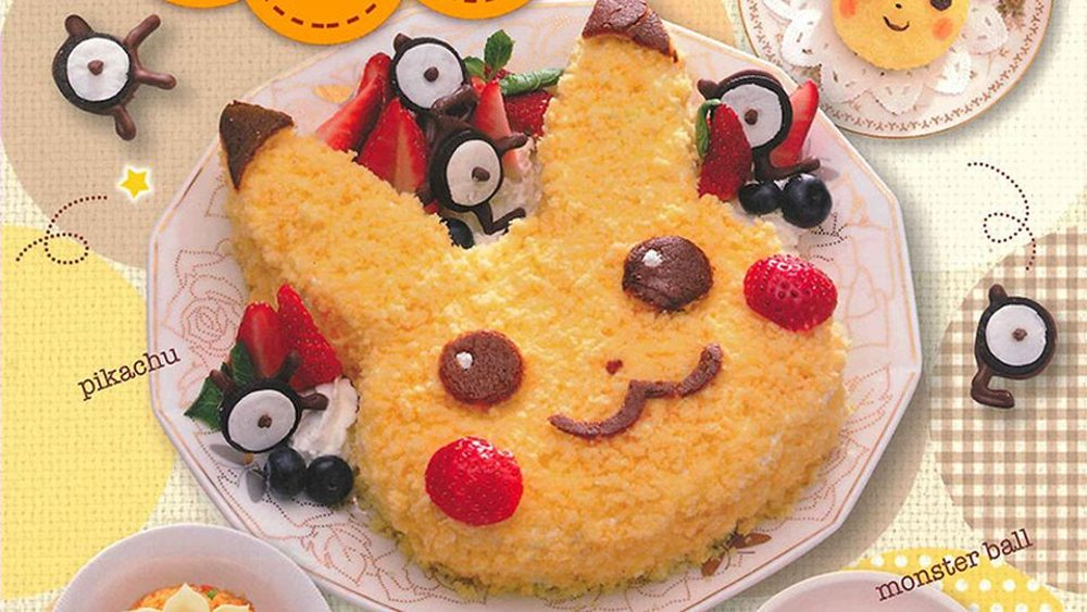 'The Pokemon Cookbook: Easy & Fun Recipes' by Maki Kudo