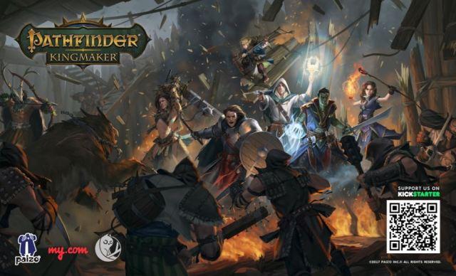Pathfinder Kingmaker Kickstarter Poster