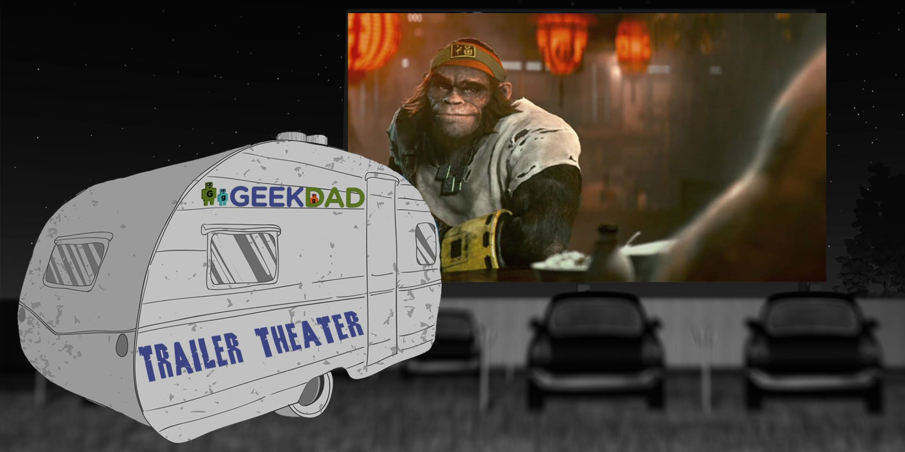 Trailer Theater: The Gaming Must List