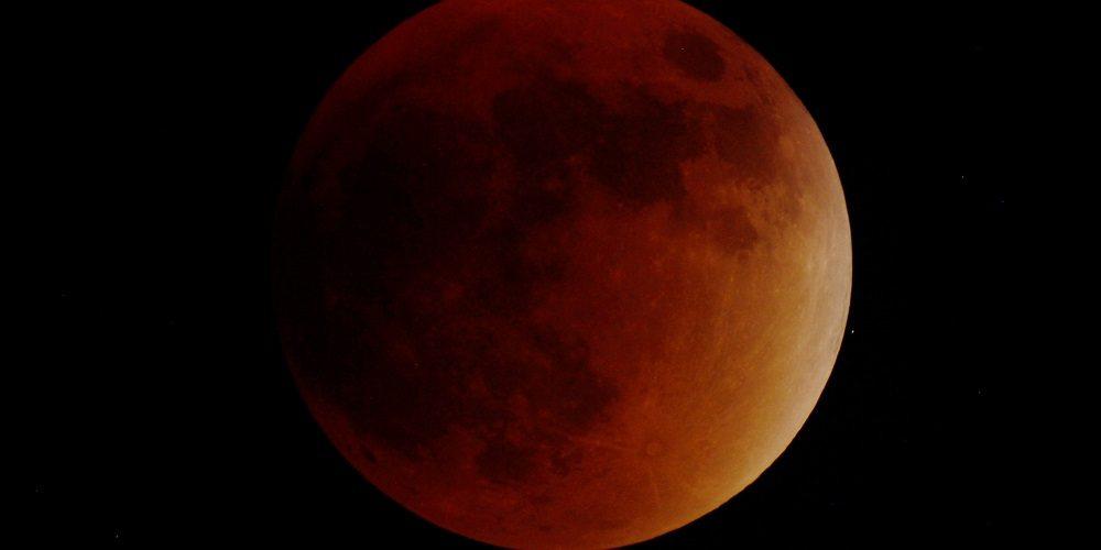 Partial Lunar Eclipse – 7 August 2017