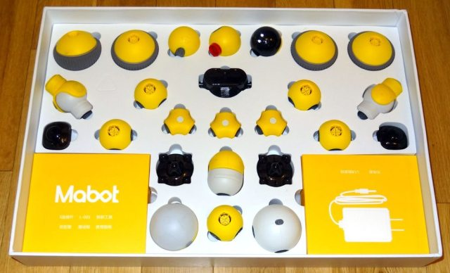 Mabot components