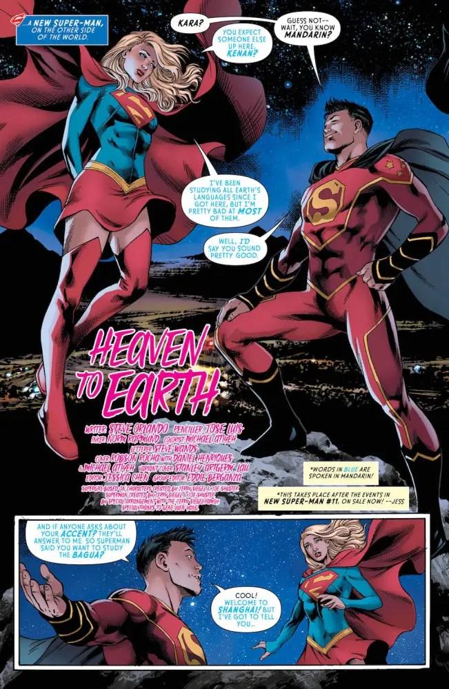 Kong Kenan, Supergirl, 2017