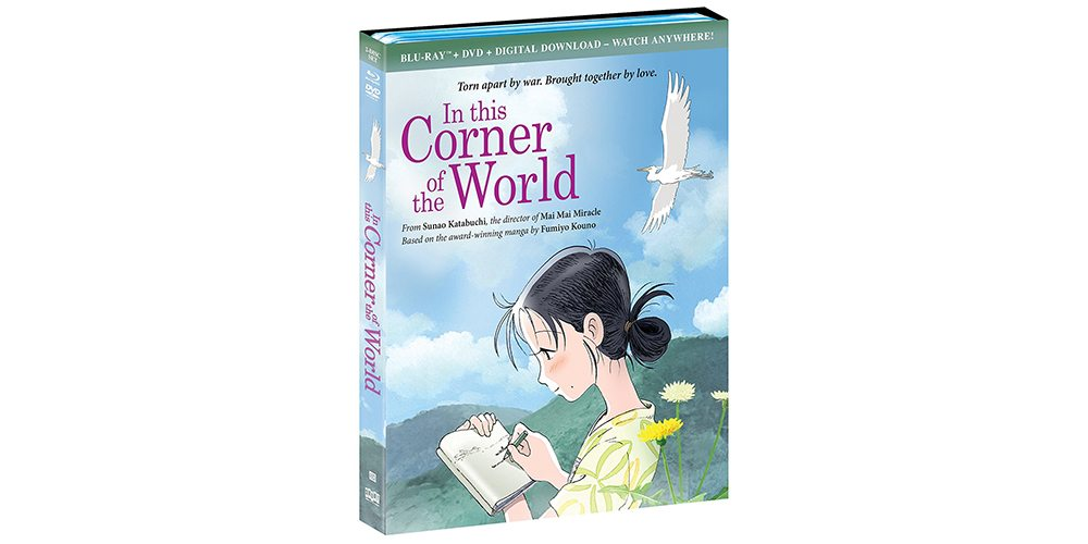 Life During Wartime: GeekDad Reviews 'In This Corner of the World'