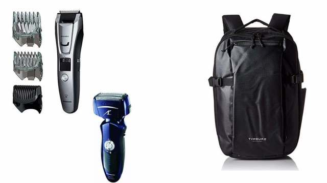 Geek Daily Deals 041818 shaving back pack