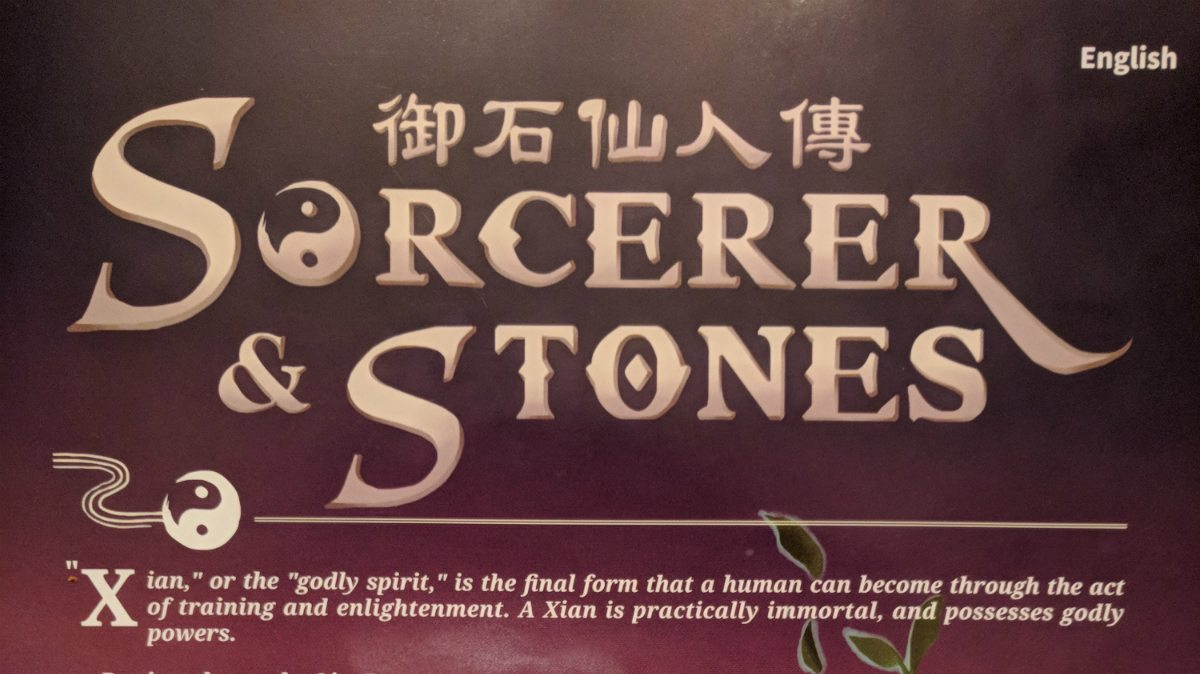 Sorcerer & Stones Feature Image