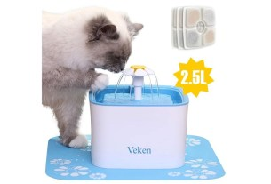 Geek Daily Deals 051509 automatic pet water fountain