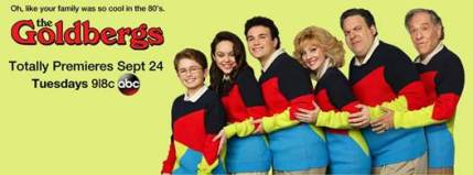 The Goldbergs 1980s Giveaway