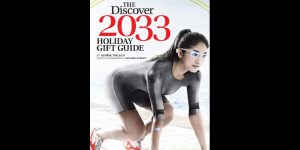 DiscoverGiftGuide2033