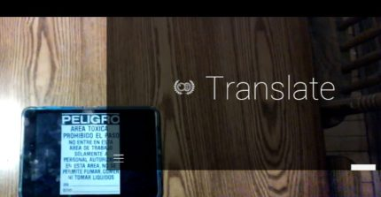 How Word Lens Translates Text on Google Glass