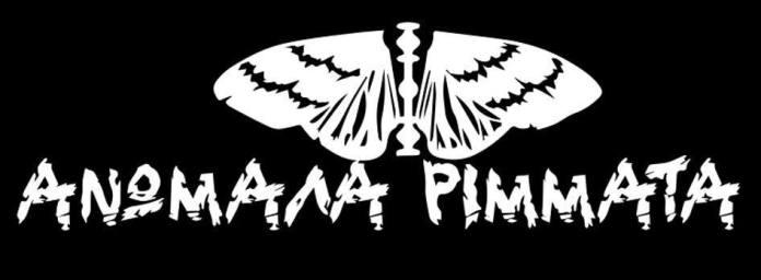 Ανώμαλα ρίμματα - logo