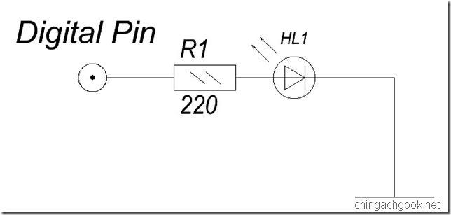 Ведроид-мобиль — робот на Arduino — Часть 4. Подключаем
