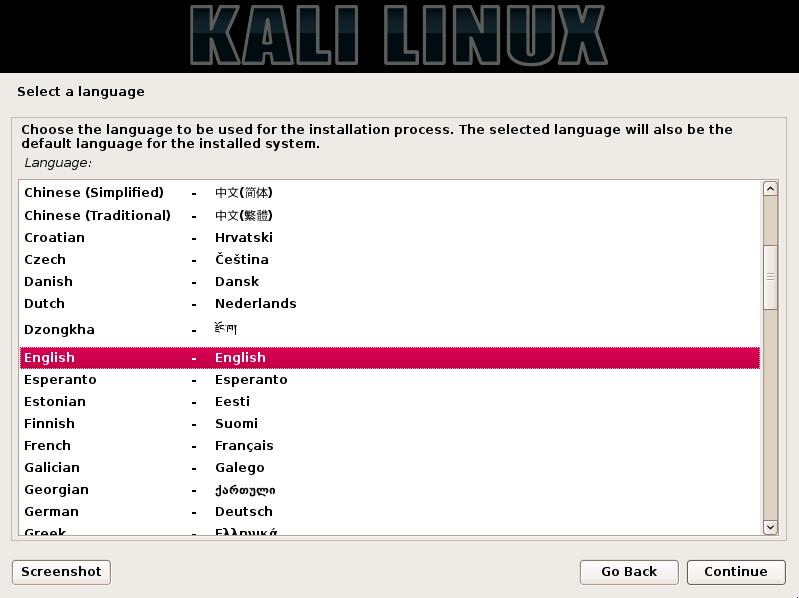 kali-select-language