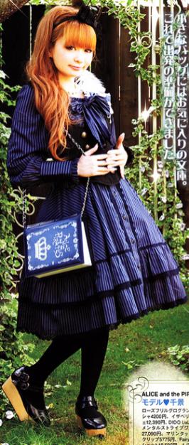 classic lolita 2