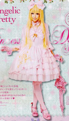 hime lolita 3