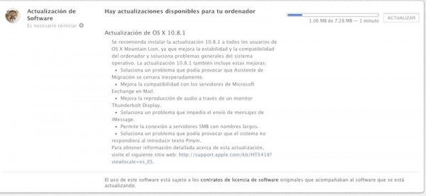 Mountain Lion 10.8.1