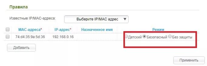 Поиск в интернете без ограничений: как отключить семейный фильтр в Яндексе?Поиск в интернете без ограничений: как отключить семейный фильтр в Яндексе?