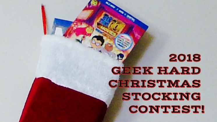 CONTEST TIME! The 2018 Christmas Stocking Contest is HERE!