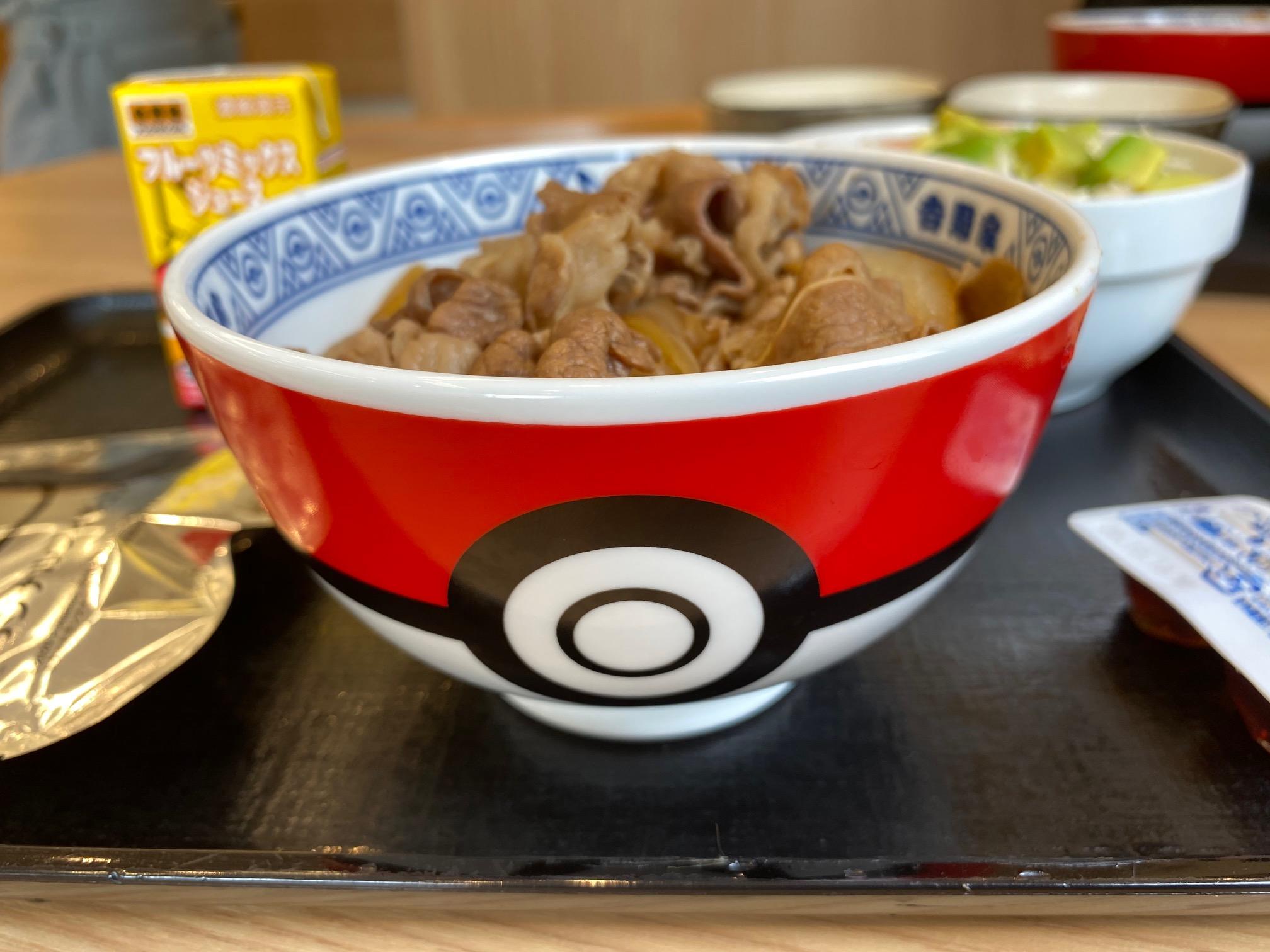 Yoshinoya Beef Bowls Geek Impulse Pokemon